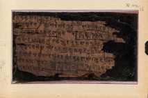 Die erste Seite (Recto) von Folio 16 stammt aus dem Zeitraum von 224 bis 383 n. ...