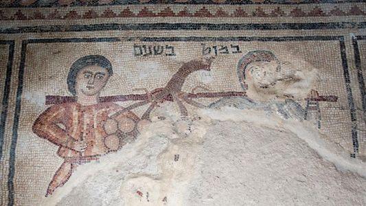 """1.500 Jahre altes Mosaik zeigt biblische """"Spione"""""""