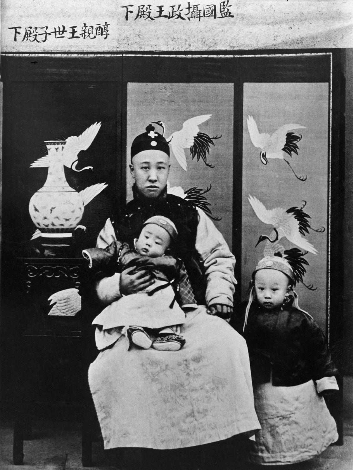 Prinz Chun II.