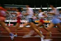 Rennen der Chinesischen Nationalspiele