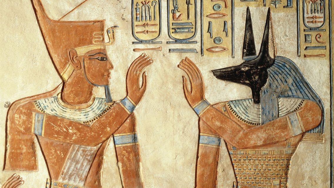 Wissen kompakt: Das Alte Ägypten