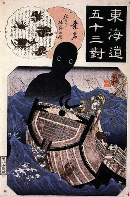 Bild des japanischen Künstlers Utagawa Kuniyoshi aus der Edo-Zeit zeigt, wie der Umibozu aus dem Meer ...