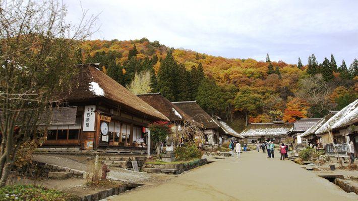 Die historische Stadt Ouchijuku.