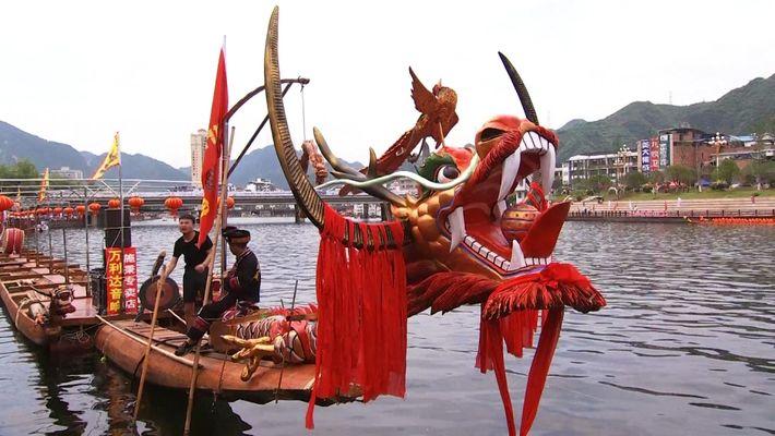 Das chinesische Drachenbootfest