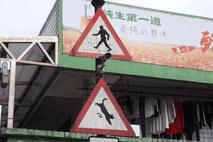 "Einblicke in Taiwans ""Katzendorf"""