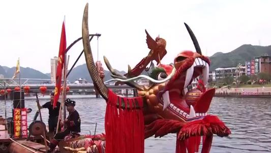 Chinas buntes Drachenbootfest