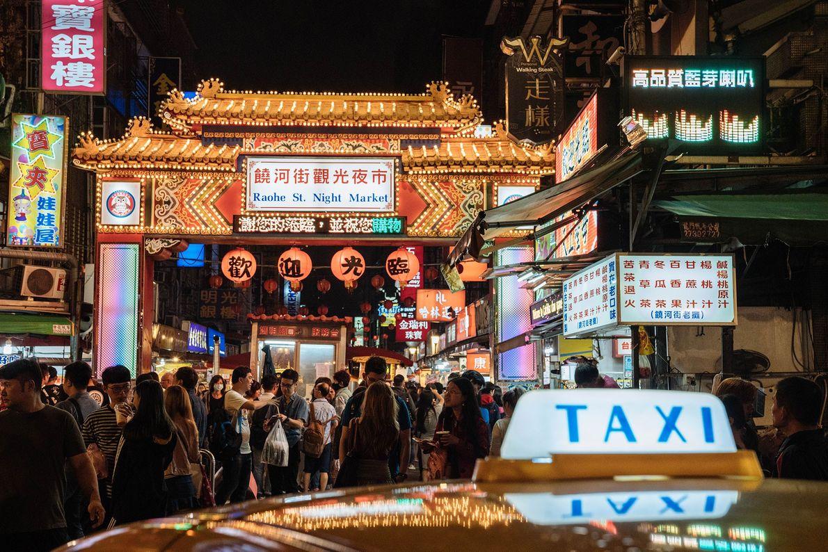 Raohe Street Night Market in Taipeh, Taiwan