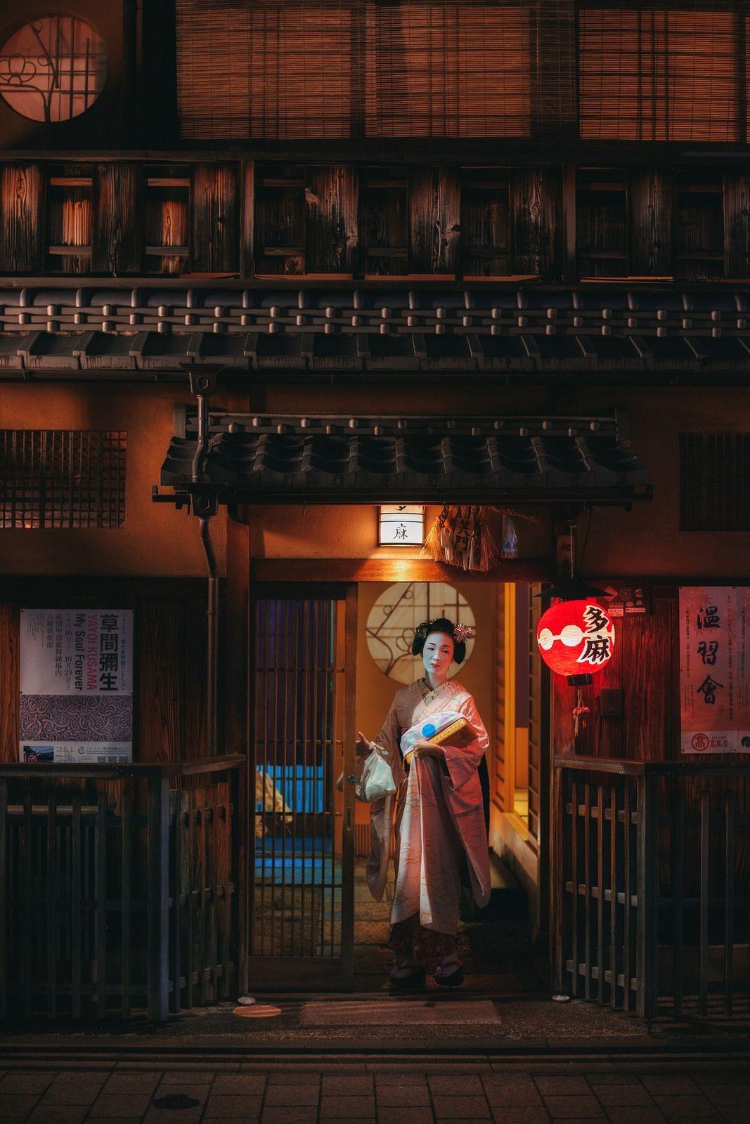 Die Dame von Gion