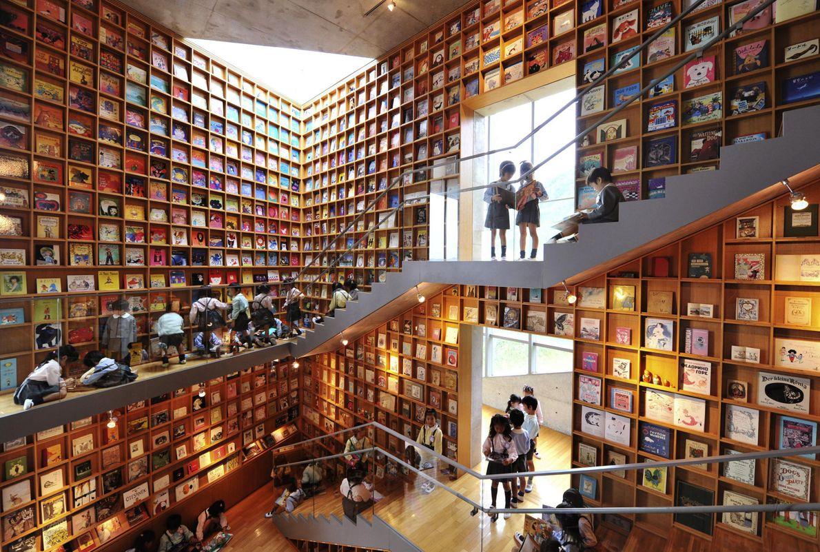 Bilderbuchbibliothek