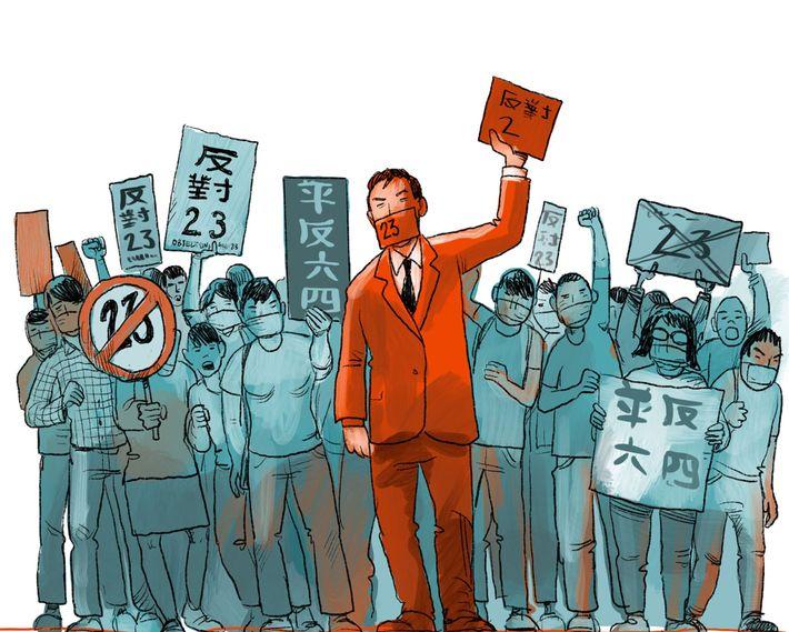 Hongkongs Geschichte Juli 2003