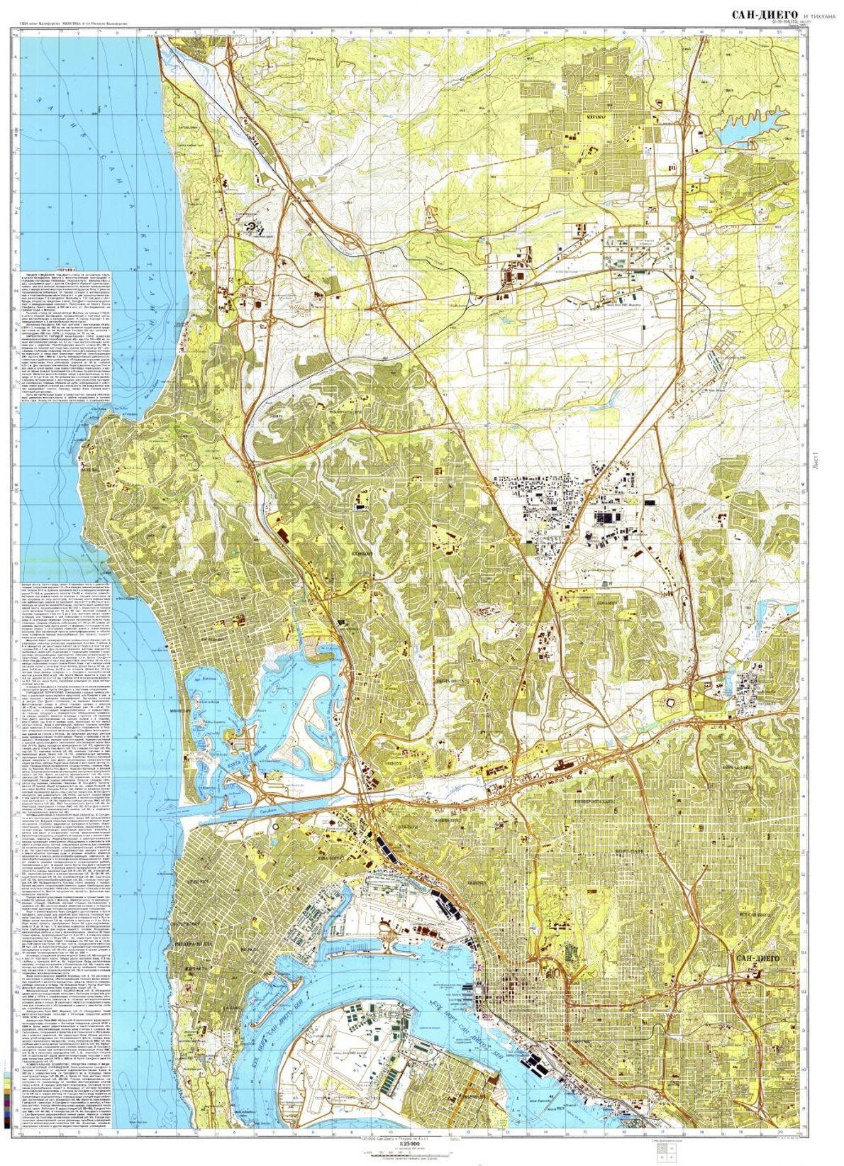 Die sowjetische Karte von San Diego zeigt mehr Gebäude (dunkelgrün) auf dem Naval Training Center and ...