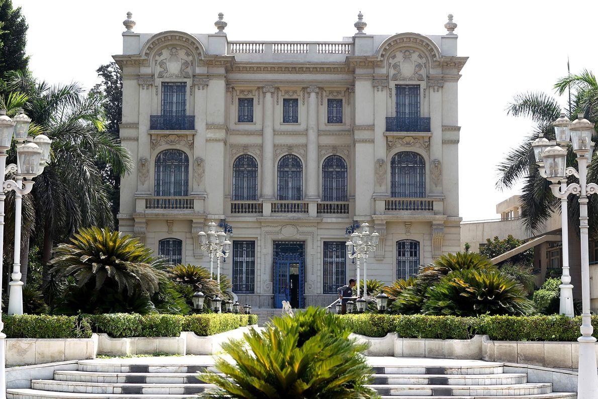 Mahmoud-Khalil-Museum