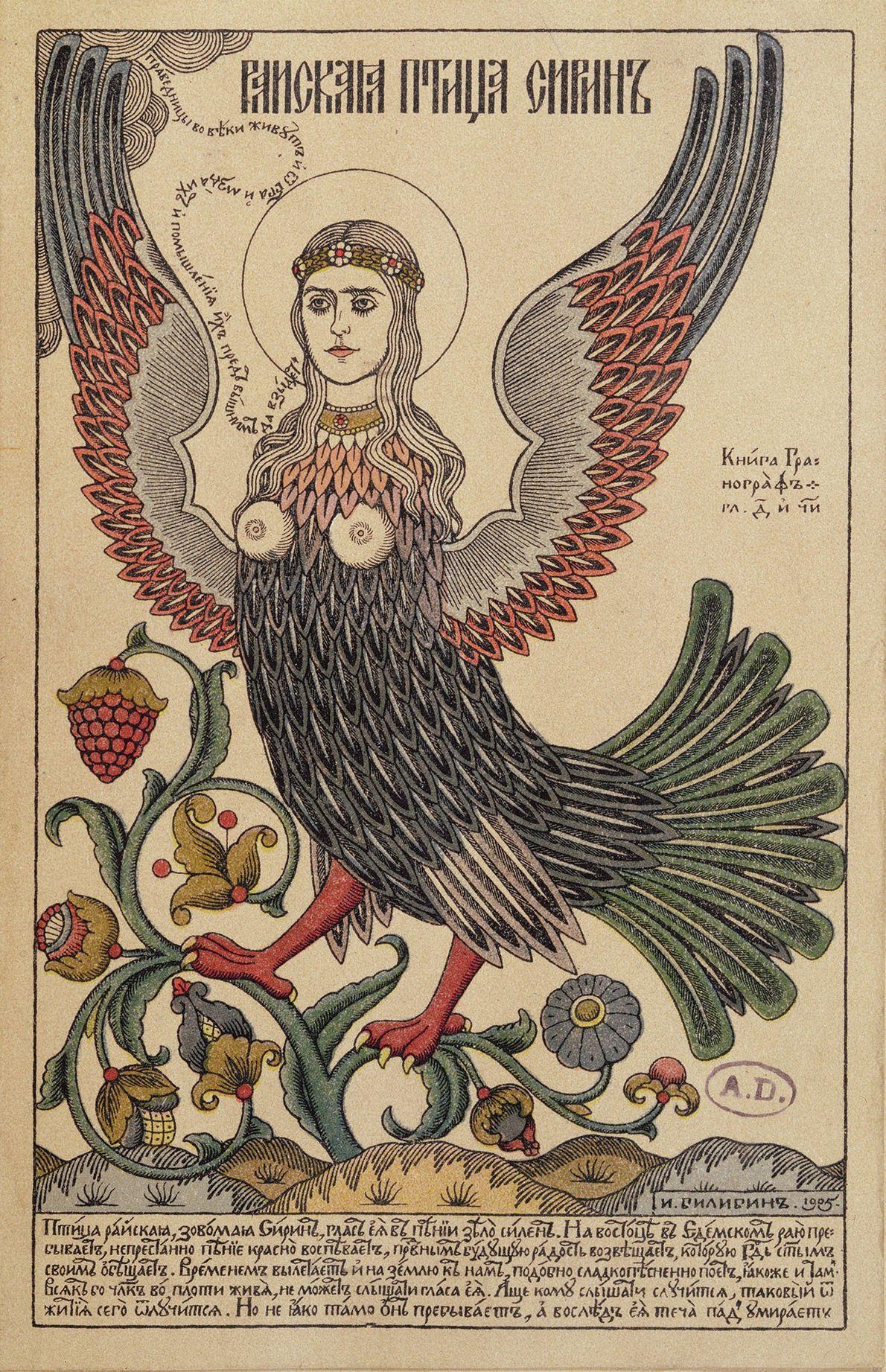 Eine Harpyie