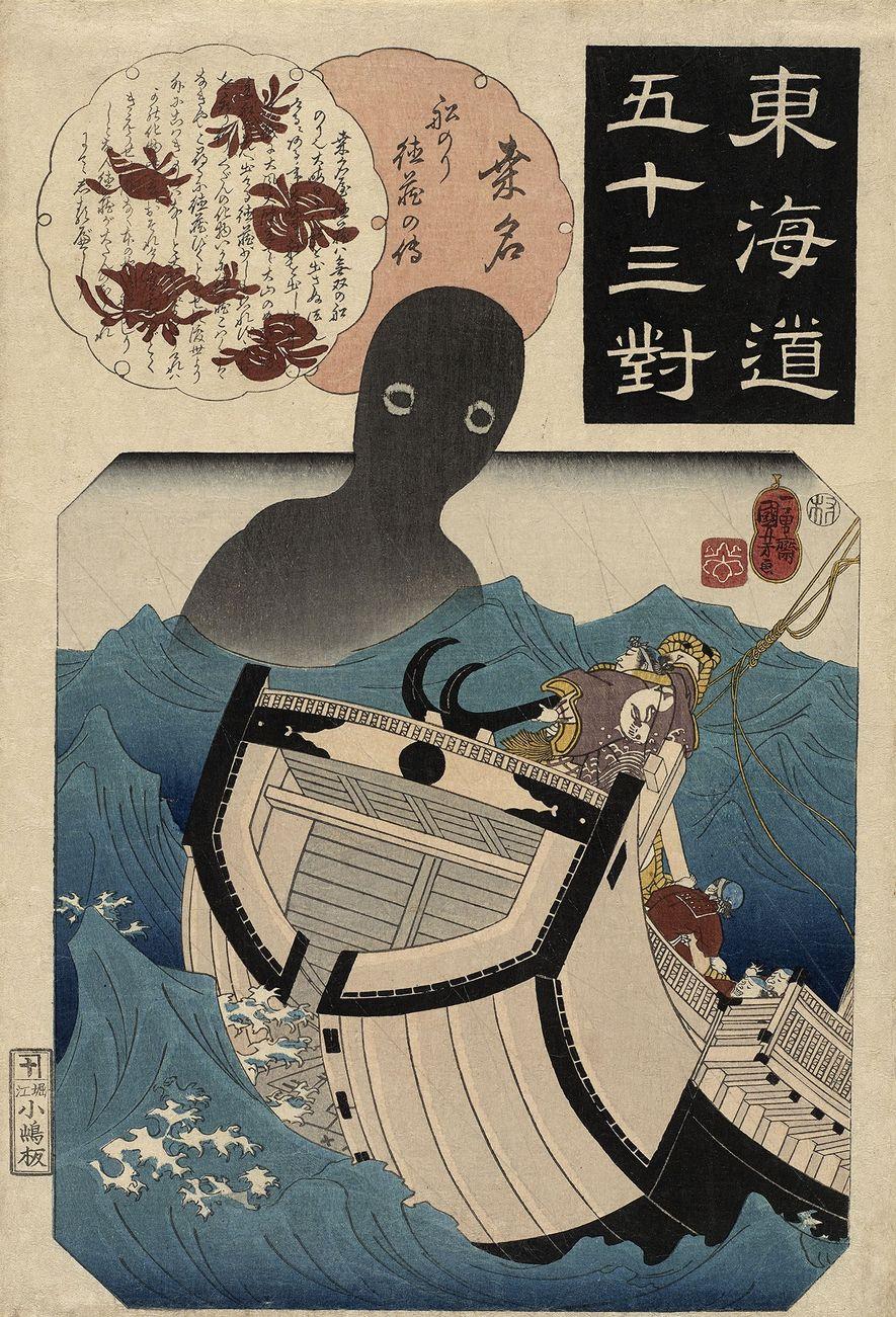 """Einer japanischen Legende zufolge steigt in ruhigen Nächten ein dunkler Riese namens Umi Bozu (der """"Seemönch"""") ..."""