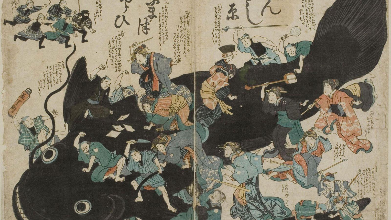 Ōnamazu der Riesenwels