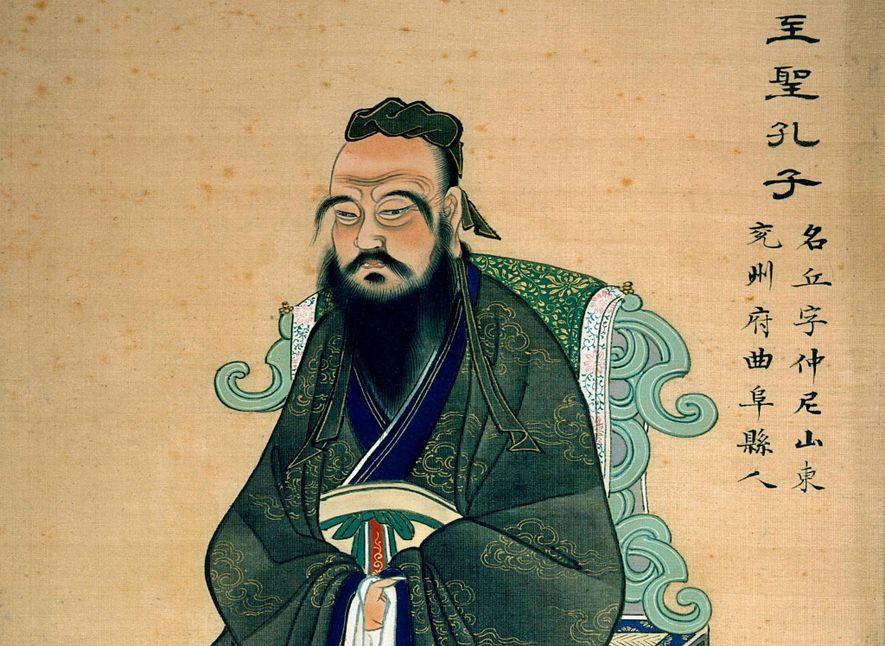 Konfuzius war ein chinesischer Philosoph, Politiker und Lehrer, dessen Botschaft von Wissen, Nächstenliebe, Loyalität und Tugend ...