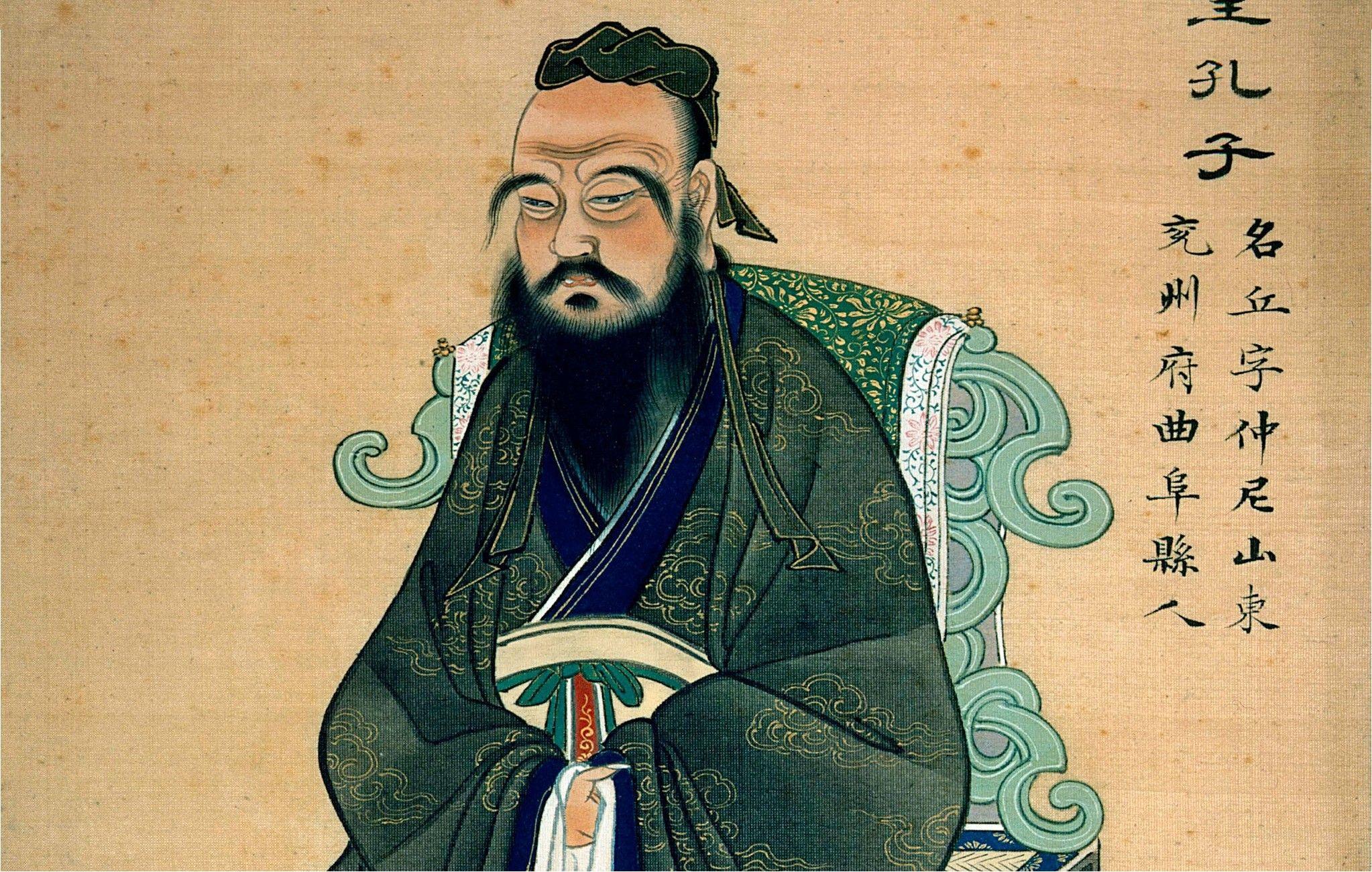 Wer war Konfuzius? | National Geographic