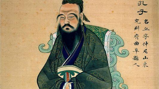 Wer war Konfuzius?