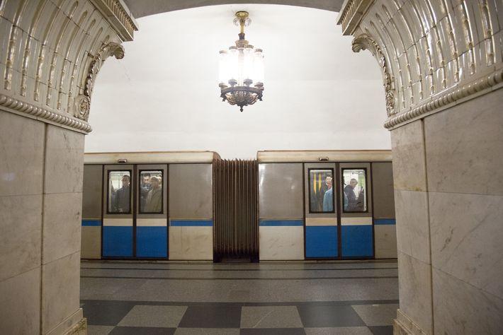 Metro Station Prospekt Mira Metro Station
